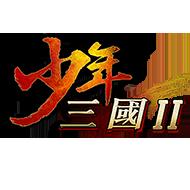 少年三国志2 1亿元宝sf1.1.118 安卓版
