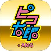 古坂太郎PPAP Run手游v1.0.1安卓版