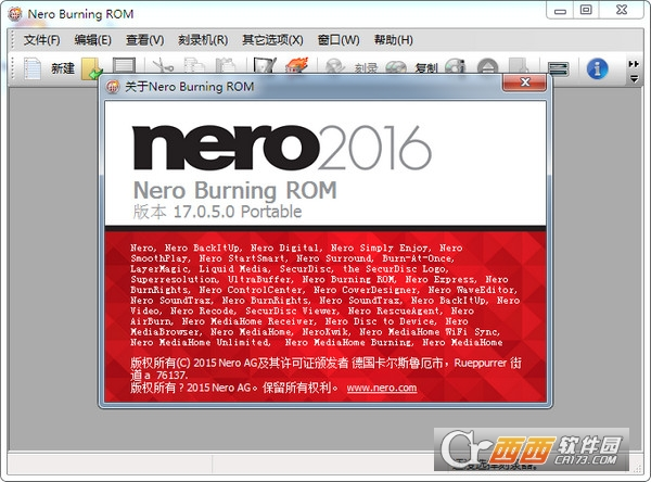 Nero Burning ROM绿色便携版 V17.0.5.0免安装中文版