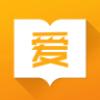 爱书app