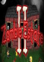 Zombie Estate2 中文版