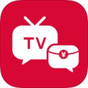 电视红包ios版