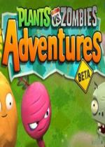 植物大战僵尸冒险版小游戏简体中文硬盘版