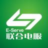 粤通卡appv4.1.0 安卓版