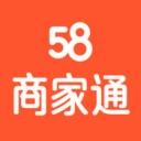 58商家通app苹果版