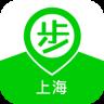 上海迪士尼指南app