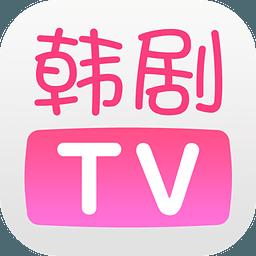韩剧tv mac版