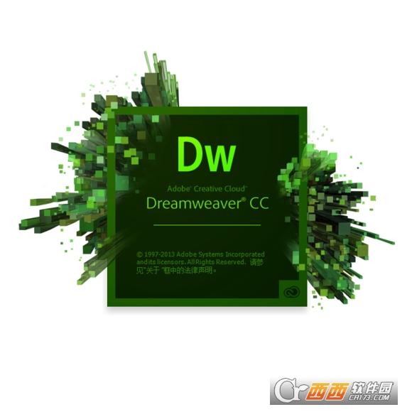 Dreamweaver CC2017简体中文版 v17.0 绿色汉化版