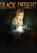 黑色沙漠:新版绅士魔改中文版单机版本