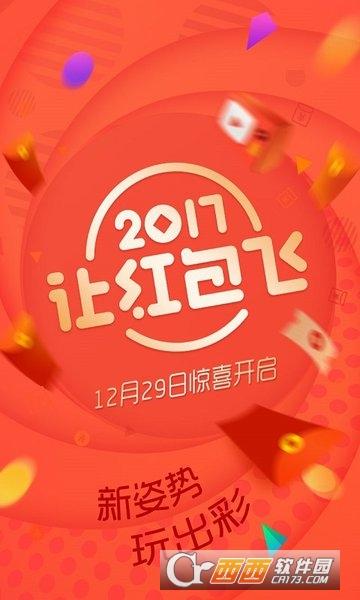 新浪微博 8.7.2 官方最新版