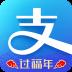 支付宝10.0.2集五福苹果版V10.0.2春节最新版