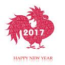2017年鸡年卡通图片素材大全高清无水印