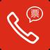 春节抢票uc版V4.5.4安卓版