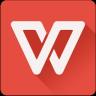 金山WPS Office个人版/经典版/专业版