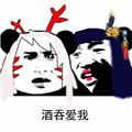 熊猫悄悄话版阴阳师【脱非入欧】表情包【高清无码】