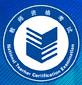 重庆2017年中小学教师资格考试考试复习