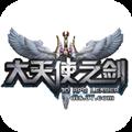 大天使之剑魔戒版v1.4.0 安卓版