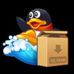 qq游戏(中心)PC怀旧版