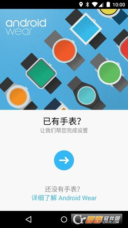 �A�橹悄苁直�app v2.46.0.364327857安卓版