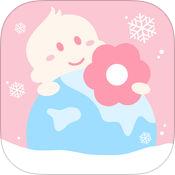 花粉儿手机版v1.7.0 官方版