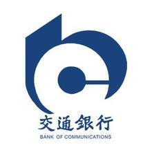 交通银行签名控件【64位IE浏览器版】