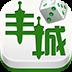 瓜瓜丰城棋牌v1.0.4安卓版