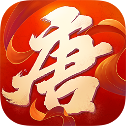 大唐游仙记手游果盘版v1.0.17 安卓版