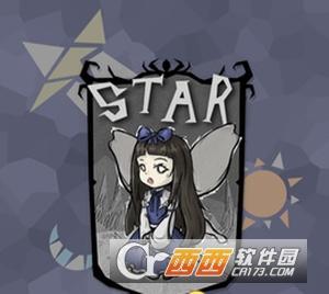饥荒:联机版东方妖精斯塔萨菲雅人物MOD 3DM版