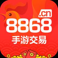 8868手游交易平台v5.1.2 安卓版
