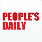 人民日报英文客户端(People's Daily)