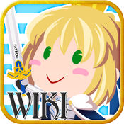 FGO wiki手册app