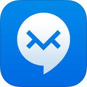 极邮邮箱ios版v1.0 苹果版