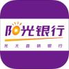阳光银行app