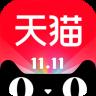 天猫app最新版v9.7.0安卓版