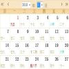 日历2018全年农历表图画