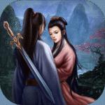 江湖群侠传1.0安卓版