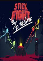 友情毁灭器(Stick Fight: The Game)