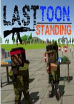 Last Toon Standing3DM未加密版
