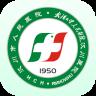 汉川医院ios手机版app