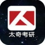 奇考网v1.1.2安卓版