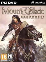 骑马与砍杀:战团1.158联机版