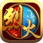 烈火封神v1.0.0安卓版