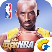 最强NBA刷点券辅助