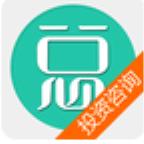 投资咨询工程师总题库app