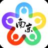 我的南京app安卓版