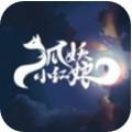 狐妖小红娘v1.0.3.0
