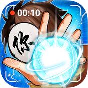 超能界苹果版v1.0.16 官方版