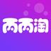 丙丙淘app