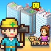 都市大亨物语游戏V1.10安卓版