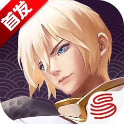决战平安京手游官方版v1.6.0
